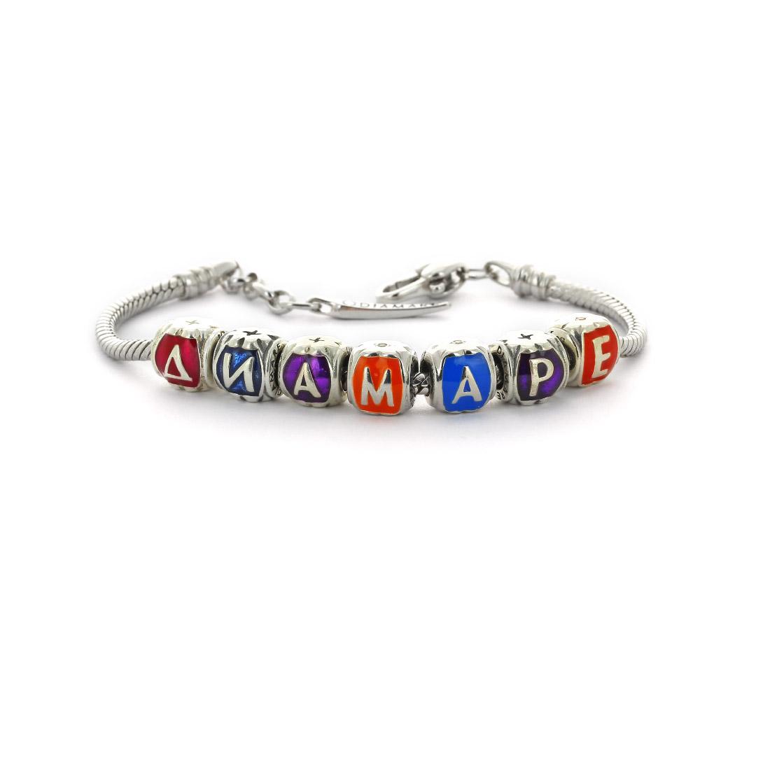 Буквенный браслет Diamare