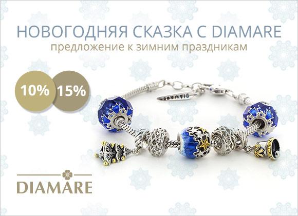 Diamare_shop